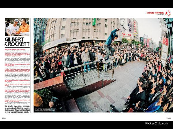 Skateboard Mag featured Vans Team China Tour(Skateboard Mag专题报道Vans Team China Tour)