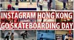 Instagrams of 2012 Hong Kong Go Skateboarding Day!