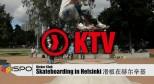 Skateboarding in Finland 芬兰滑板介绍短片