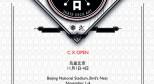 11月1日-4日 沸点滑板SDA 2012由Skullcandy为您呈现-鸟巢北京