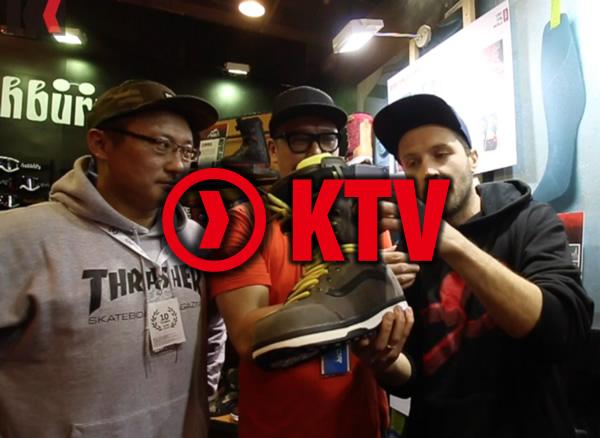 KTV – ISPO Beijing 2014 Vans