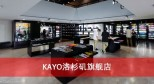 KAYO LA Flagship Store