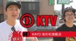 KTV – KAYO LA Store Tour