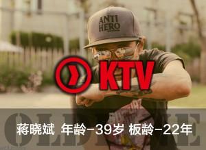 KTV – OLD LINE – 蒋晓斌