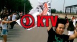 KTV Live – GSD Beijing