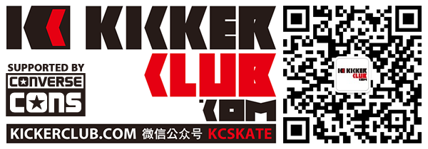 kickerclubwechatlogo