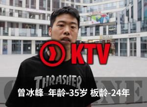 KTV – OLD LINE – 曾冰峰