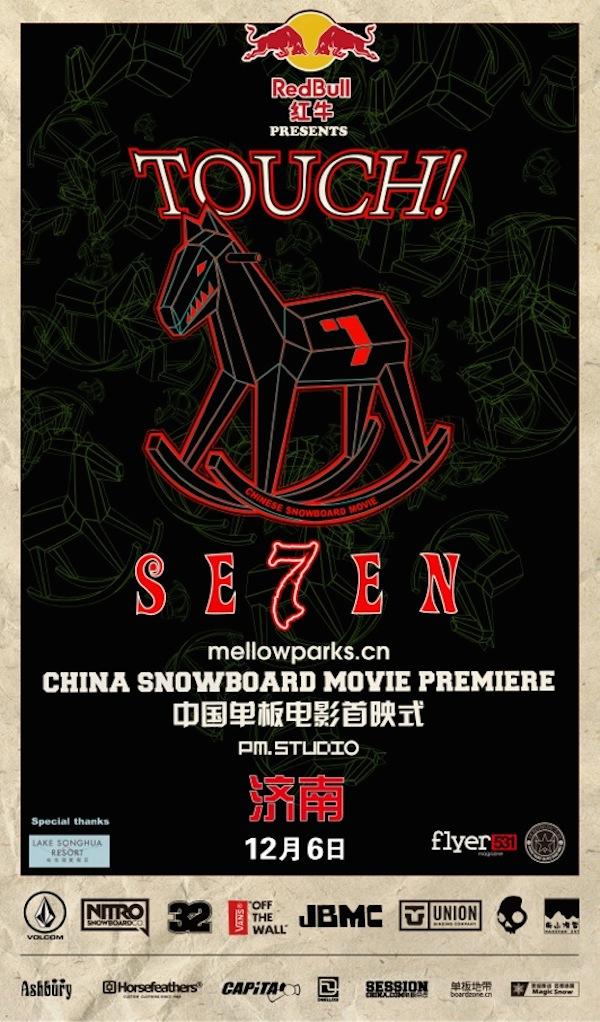 seven jinan