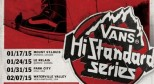 2月7日 Vans Hi Standard This Weekend + Volcom PBRJ Wrap Up