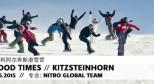 """5月11日 NITRO 为您呈现:elooa """"夏日好时光"""" 奥地利阿尔卑斯滑雪营"""