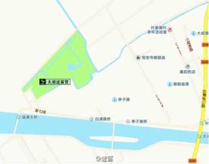 苏州火车站北广场停车场-太湖迷笛营