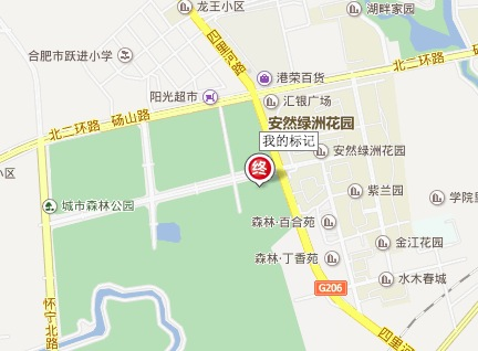 hefei 地址