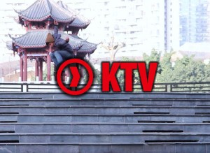 KickerPick – 成都滑板视频 – YoungBlood