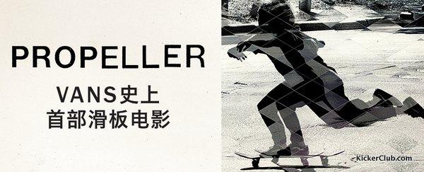 Propeller_BANNER_1040x420-22