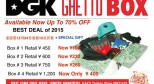DGK Ghetto Box 圣诞礼包