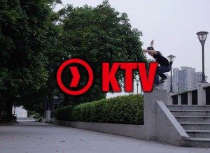 KickerPick – 杨芮敏