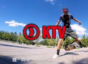 KTV – No Comply 视频比赛提交作品集锦