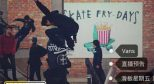 4月22日 Vans SKATE FRY-DAYS广州站