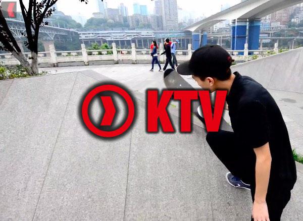 KTV – 重庆滑板指南02