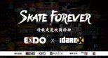 5月11日 Skate Forever 滑板走进校园活动