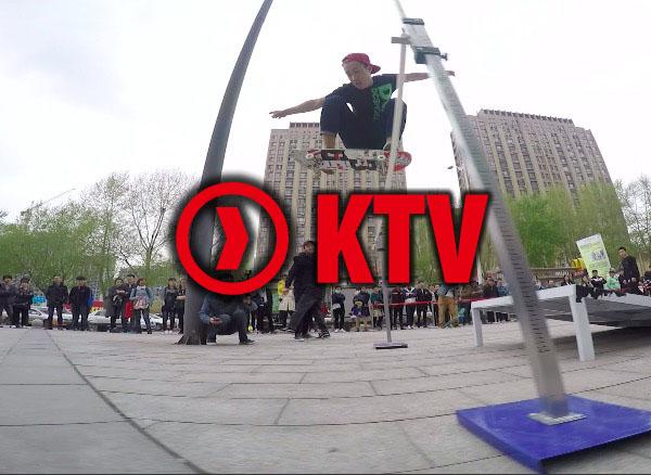 KickerPick – 五一崛起长春滑板挑战赛