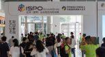 """""""户外+""""跨界融合新趋势——500余个国内外品牌共聚ISPO上海夏季展"""