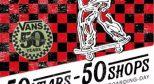 6月25日世界滑板日,和Vans一起5050!