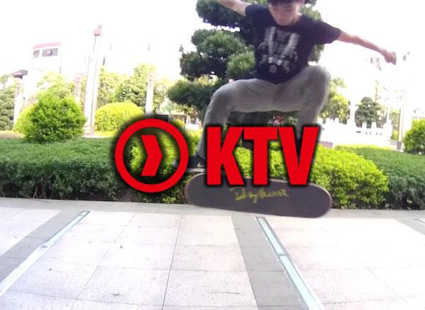 DBH滑板教学第八集 KickFlip