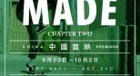 Emerica MADE 2 首映