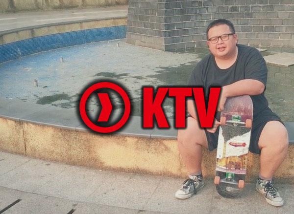 #周四大放送# – 中国最重量级的滑手