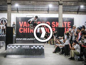 Vans全球职业滑板队2016中国巡回上海站完美收官