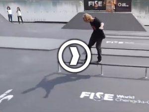 FISE成都比赛预告片