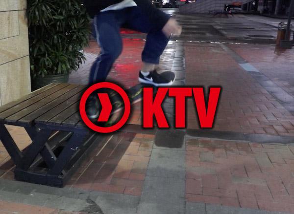 DBH滑板教学第十一集 K-Grind