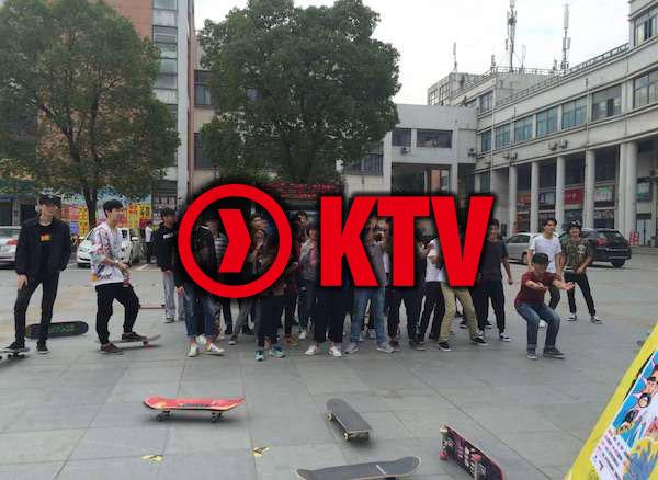 KickerPick – DBH江宁高校滑板联赛回顾