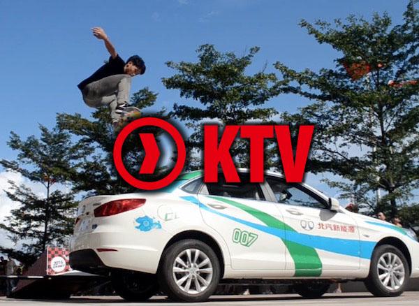 KickerPick – DBH 滑手潘家杰滑板三周年