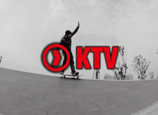 KickerPick – 上海滑板片段 Dueling Spothunters