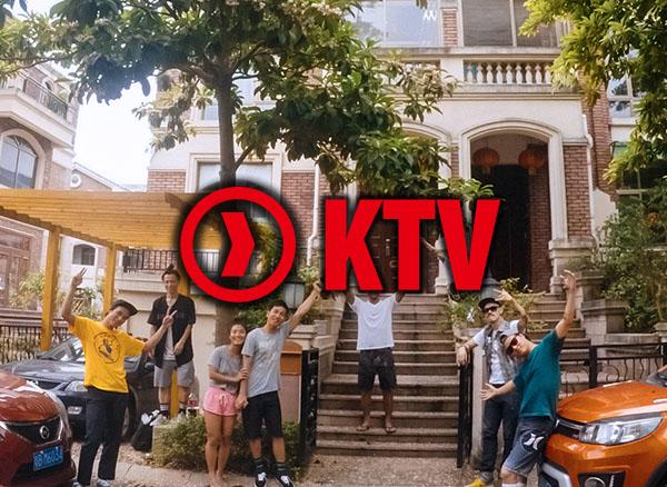 KickerPick – Vagabond 惠州 Tour