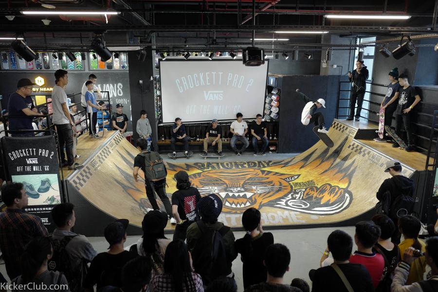 VansChina 深圳 Crockett PRO 2 鞋测活动