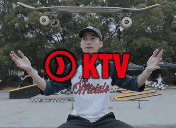 KTV 慢慢滑 01 – 深圳蛇口滑板场