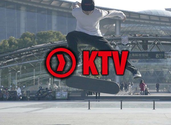 KTV 慢慢滑 02 – 上海科技馆