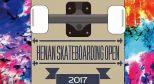 4月29日 河南滑板公开赛