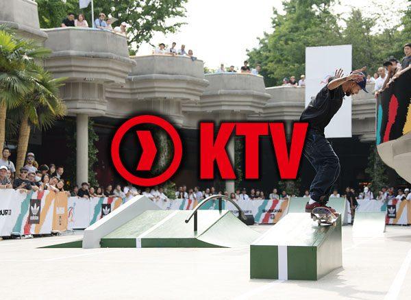 KickerLive – adidas SkateCopa Court 全球巡回上海站回顾