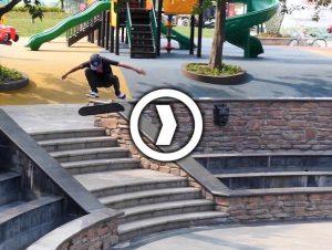 POGO最新滑板视频《CHENGDUCHILLIN》