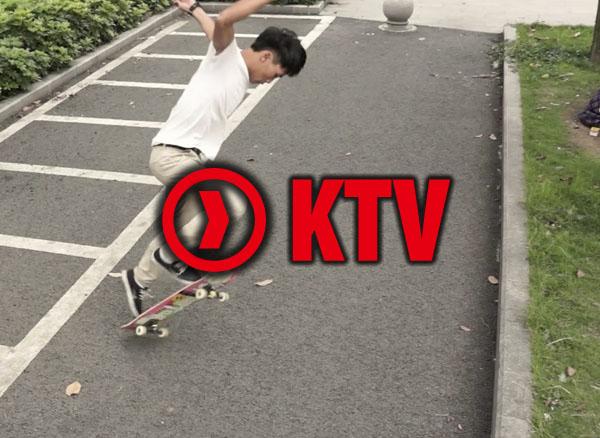 KickerTrick – 潘家杰 Bigspin