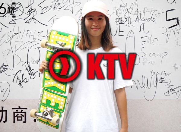 「眼观六路」深圳滑板日女滑手特辑