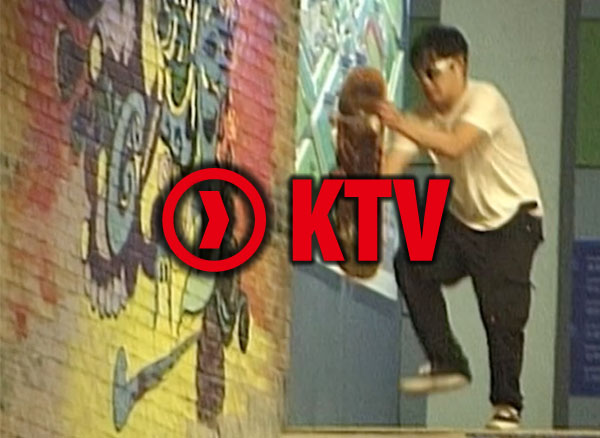 KickerPick – turD 街头新片