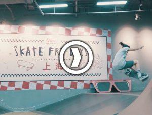 Vans Skate Fry-Day 滑板星期五上海站