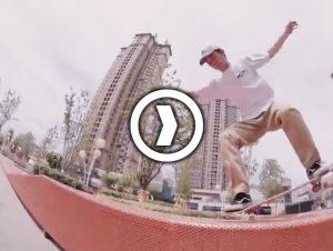 VansChina 最新滑板旅途系列「Transit」