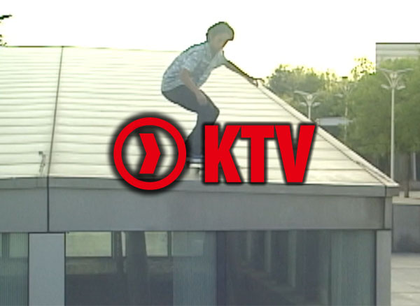 KickerPick:城市里的野孩子,turD 青岛之旅