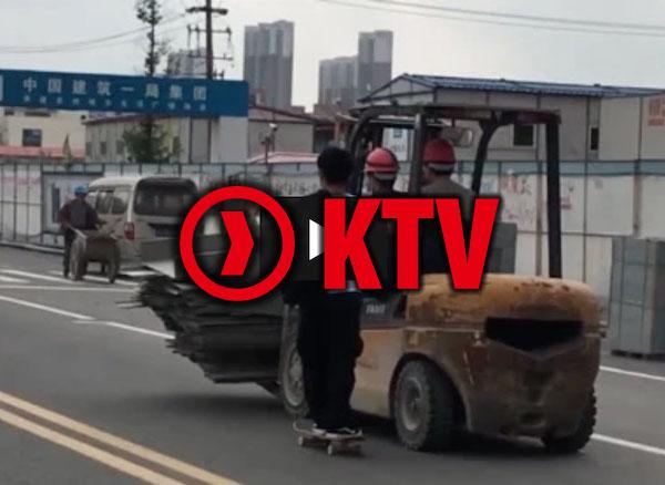 KTV – 源自街头的胡逼滑板生活 Hall of turDs